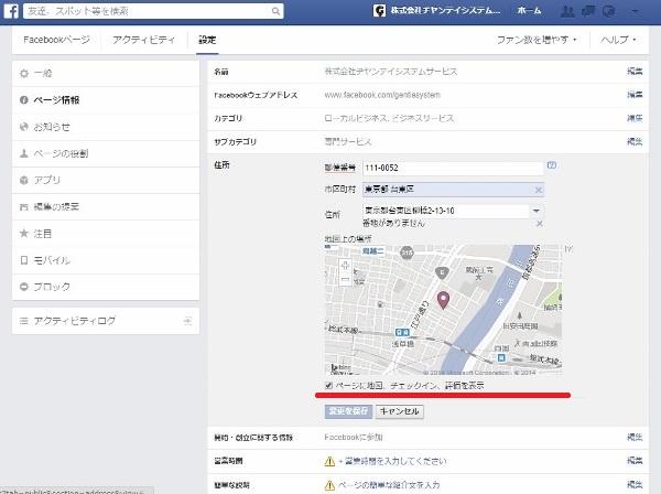 FB_Map (600x448)