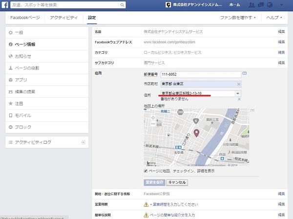 FB_Map