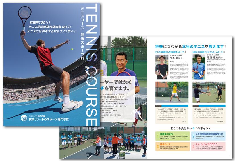 wo-tennis2016