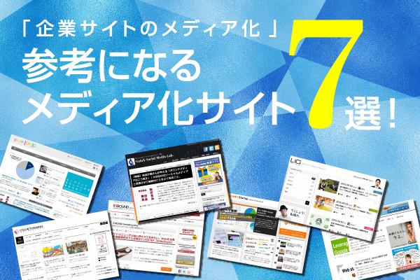 blog_vol.2-b