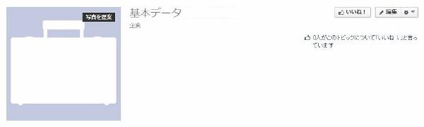 nopage_kigyo (600x181)