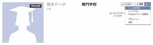 pagesakusei (600x180)