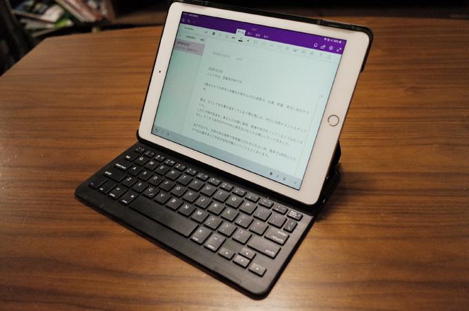 iPadにキーボードを装着したところ